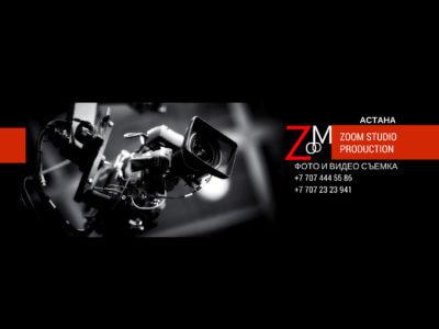Zoom Studio Production видесъемка