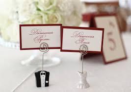 карточки с указанием мест гостей своими руками