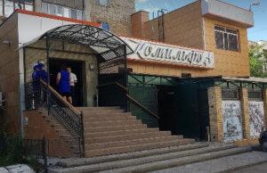 Банкетный зал в Караганде банкетные залы на свадьбу свадебные Комильфо