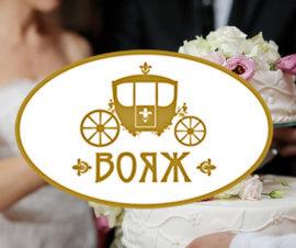 Свадебный торт в Усть-Каменогорске в ресторане кондитерский Вояж