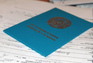 новый законопроект в казахстане, заключение брака в Казахстане, В казахстане сократили срок ожидпния по регистрации брака в Казахстане