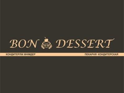 кондитерская в Астане, Астана, торты на заказ, свадебный торт Астана, вкусные торты Астаны, торт на заказ в Астане, Пекарня-кондитерская Bon Dessert
