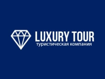 турфирма Luxury Tour в Астане, турфирма Luxury Tour в Атырау, турфирма Luxury Tour в Нур-султан, туристическое агенство Атырау, туристическое агенство в Атырау, турагентство в Атырау