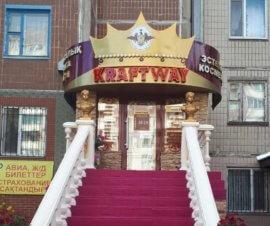 """Craftway"" салон красоты в Караганды"